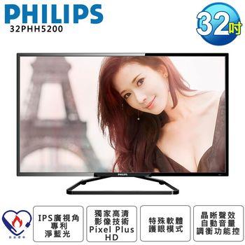 PHILIPS飛利浦 32吋LED液晶顯示器+視訊盒32PHH5200