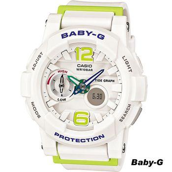 卡西歐 Baby-G  極限運動錶 BGA-180-7B2