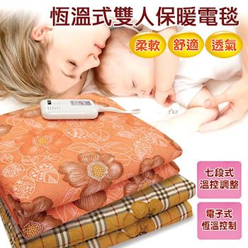 【Concern】韓國原裝恆溫式雙人保暖電毯(花色隨機出貨) KR-201408TW