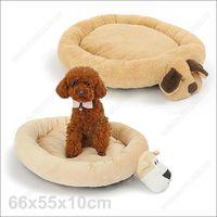 美國Elite~可愛狗造形寵物床~睡墊可獨立拆洗