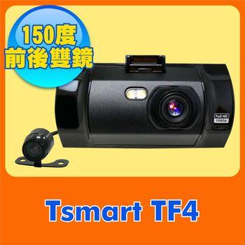 Tsmart TF4 前後雙鏡 前1080p 後480p 行車紀錄器