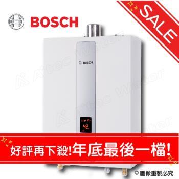 【德國博世 BOSCH】16L強制排氣型熱水器JSQ33-BIO TW