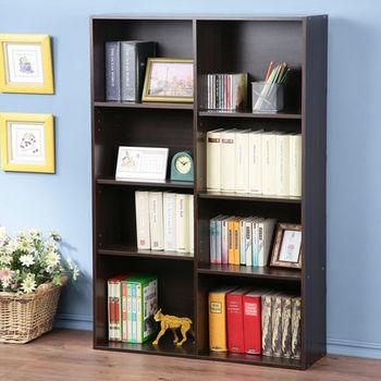 【Homelike】簡約八格收納書櫃(2色)