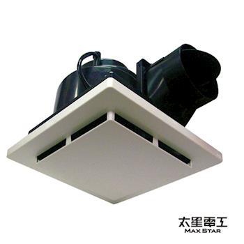 (促銷下殺)《喜馬拉雅》浴室用通風扇(側排) WFS458