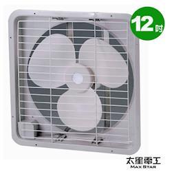 【太星電工】風神12吋排風扇 WFA12