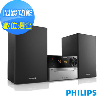 【福利品】飛利浦PHILIPS 都會時尚微型音響 MCM2300/96