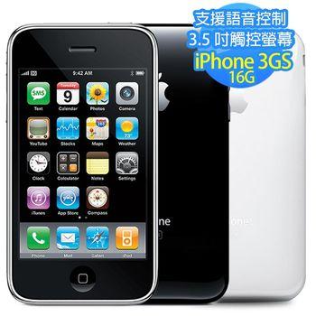 【單機福利品】Apple iPhone 3GS 3.5吋智慧型手機(8G版)