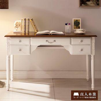 【日本直人木業】AVRIL白色簡約120CM實木桌面書桌