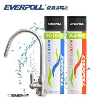 【愛惠浦科技 EVERPOLL】不鏽鋼單冷龍頭H-118+全效能淨水組DCP-3000/(H-118+DCP3000)
