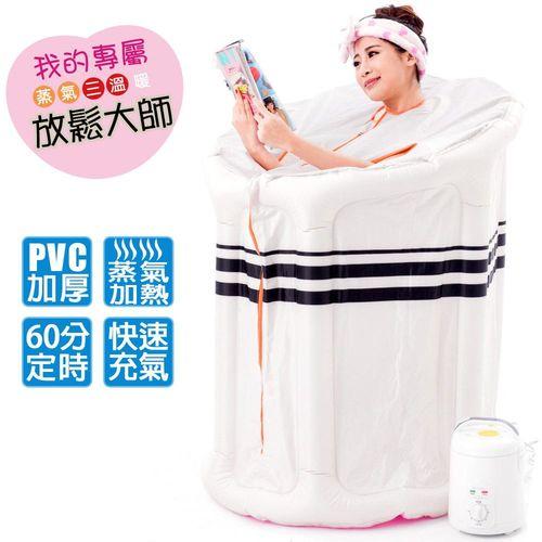 【nakasei】樂卡適蒸氣三溫暖美體舒壓組(THS-900)