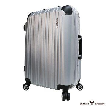 【RAIN DEER】捍衛坦克25吋ABS鋁框硬殼行李箱(顏色任選)