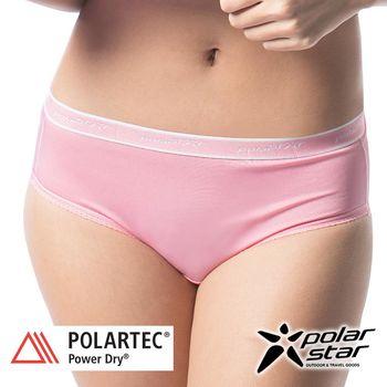 PolarStar 女 polartec® 高透氣排汗快乾三角內褲『粉紅』