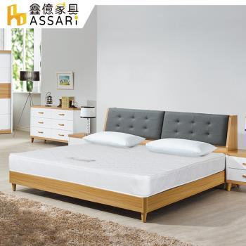 ASSARI-3M防潑水布三線獨立筒床墊(單人3尺)