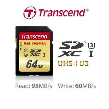 創見 Transcend 64GB  UHS-I U3 SDXC Class 10 記憶卡 (終身保固,95mb/s)