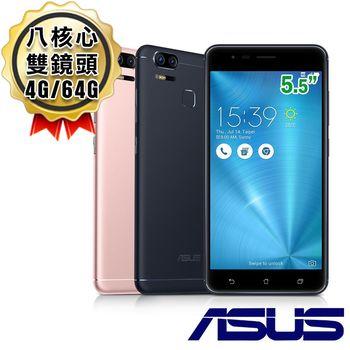 ASUS ZenFone 3 Zoom 64G/4G 八核5.5吋 Full HD智慧型手機 ZE553KL