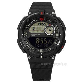 CASIO / SGW-600H-1B / 卡西歐數位羅盤溫度登山運動計時電子橡膠手錶 黑色 44mm