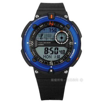 CASIO / SGW-600H-2A / 卡西歐數位羅盤溫度登山運動計時電子橡膠手錶 黑色 44mm