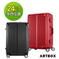 ~ARTBOX~ 金銀帝國 ^#45 24吋 輕量PC鏡面鋁框行李箱 ^#40 多色 ^#