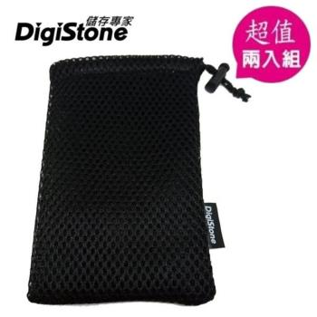 DigiStone 3C防震收納袋(格菱軟式束口袋)適2.5吋硬碟/SSD/行動電源/MP3/耳機/3C產品-黑x2個