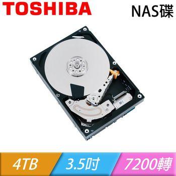 Toshiba東芝【NVR NAS碟】4TB 3.5吋 硬碟(MD03ACA400V)
