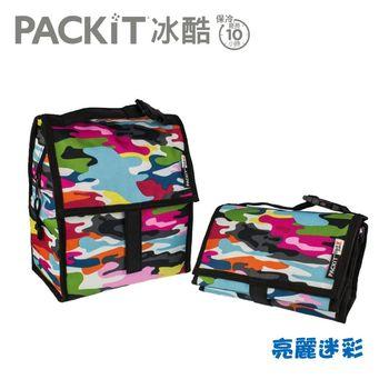 【PACKit 冰酷】美國packit 多功能冷藏袋 - 亮麗迷彩