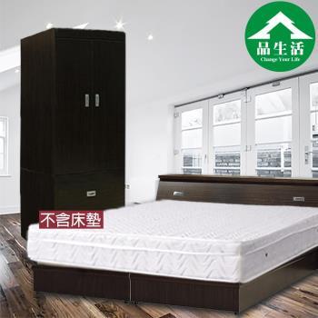 【品生活】經典優質三件式房間組2色可選(床頭+床底+衣櫥)(雙人5尺)-6分板