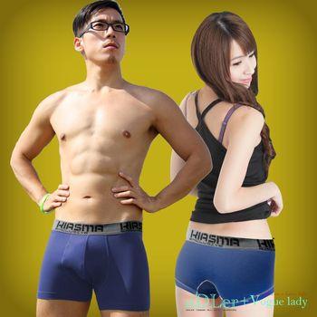 aDLer情侶內褲 機能涼感平口內褲情侶款(深藍)
