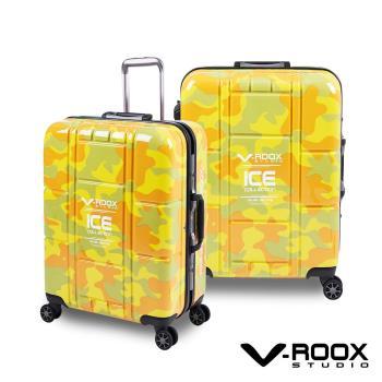 V-ROOX 28吋時尚迷彩硬殼鋁框旅行箱-迷彩黃