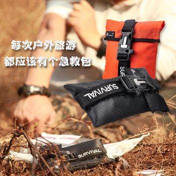 漢道HX Outdoor個性戶外迷你型急救包 JJ012 (超小型,含切割器 哨子 打火石)