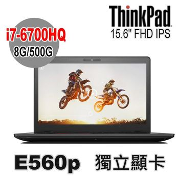 Lenovo 聯想 ThinkPad  E560p 15.6吋 FHD IPS i7-6700HQ 500G NVIDIA獨顯2G Win10 Pro 效能強勁筆記型電腦