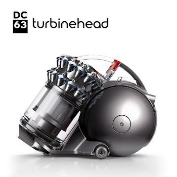 《買大送小》【dyson】DC63 turbinerhead 圓筒式吸塵器(銀藍色) 送 DC61手持式吸塵器 (灰色福利品)