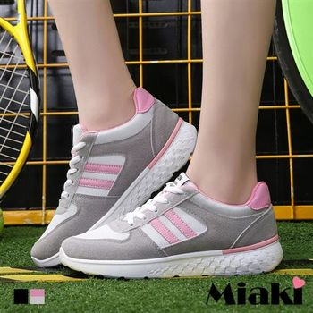 【Miaki】慢跑鞋美式絨面拼接厚底包鞋(白粉色 / 黑白色)