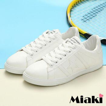 【Miaki】慢跑鞋韓妞首選星星皮質平底綁帶包鞋(白色)