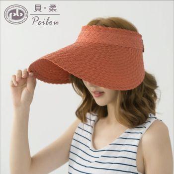 【PEILOU】貝柔編織收納遮陽帽