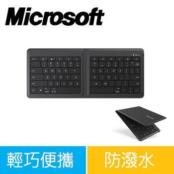 Microsoft微軟 萬用折疊式鍵盤