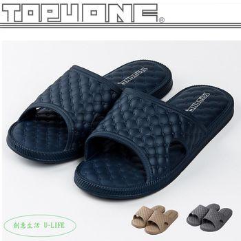 [TOPUONE]  EVA發泡增量橡膠室內拖鞋/ 室內外拖鞋男生款