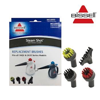 【美國 Bissell 】2635U 專用刷頭組(4入)