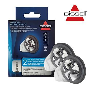 【美國 Bissell 】1311H/1312Q 專用濾網(2入)