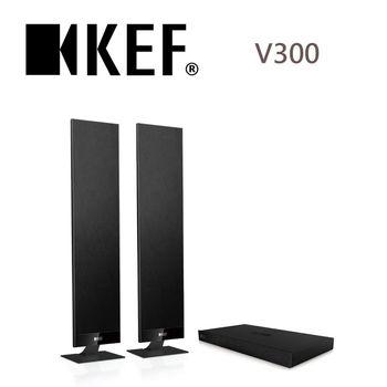 KEF 英國  V300 數位電視音響系統