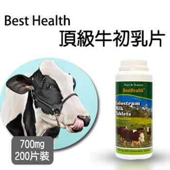 Best Health紐西蘭牛初乳片