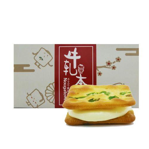 【牛軋本舖】手工牛軋糖夾心餅-原味