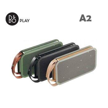 福利品出清★BO丹麥精品 PLAY BeoPlay A2 無線藍牙喇叭 (公司貨)