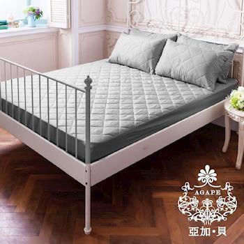 【AGAPE亞加‧貝】 MIT台灣精製《紳士灰》 3M防潑水專利防蹣抗菌床包式保潔墊 -單人3.5x6.2尺 105x186公分