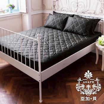 【AGAPE亞加‧貝】 MIT台灣精製《經典黑》 3M防潑水專利防蹣抗菌床包式保潔墊 -標準雙人5x6.2尺 150x186公分