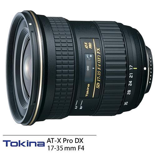 Tokina AT-X Pro DX 17-35mm F4 超廣角鏡頭 全片幅用(17-35,公司貨)
