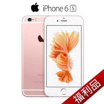 【福利品】 Apple iPhone 6s 16G 4.7吋 智慧型手機
