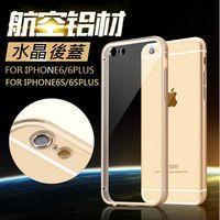 shop4fun IPHONE奢華金邊航空鋁防震水晶保護殼~ I6 I6S I6P I6
