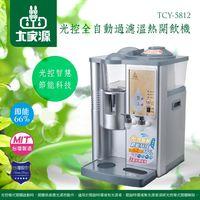^#40 品 ^#41 大家源 12L光控節能全自動四道淨化濾心溫熱開飲機TCY ^#45