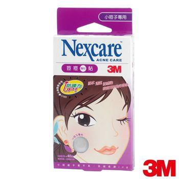 【3M】荳荳隱形貼-小痘子專用
