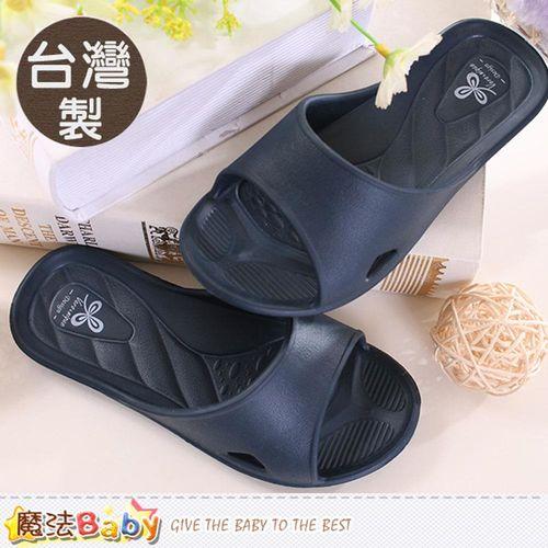 魔法Baby 兒童室內拖鞋 台灣製便利軟Q居家拖鞋~sd0108